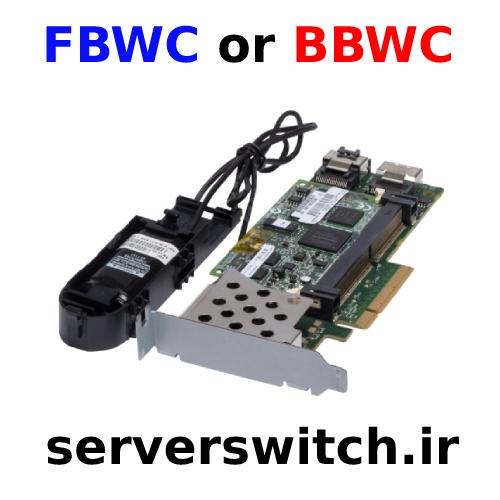 New Project 1 - FBWC یا BBWC انتخاب شما کدام است؟