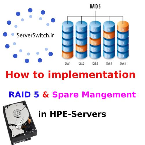 New Project - کانفیگ کردن RAID روی HPE Server