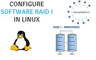 نحوه پیاده سازی Soft-Raid روی لینوکس