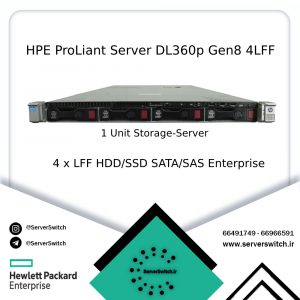 سرور استوک جی 8 DL360 G8 4LFF