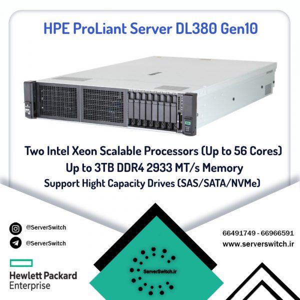 فروش سرور DL380 G10 با پردازنده 4210R