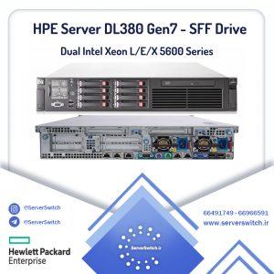 سرور DL380 G7 با کانفیگ پایه E5640