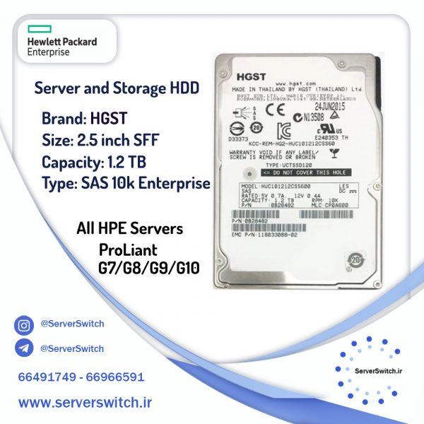 هارد سرور هیتاچی HGST 1.2TB SAS 10k
