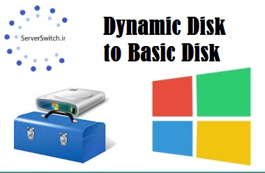 تبدیل دیسک Dynamic به Basic