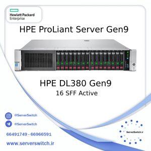 سرور HP DL380 G9 16SFF