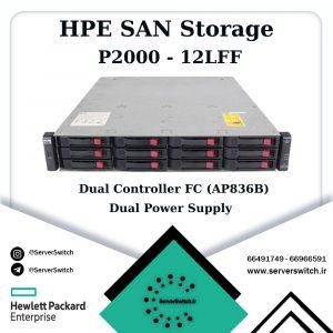 ذخیره ساز HP P2000