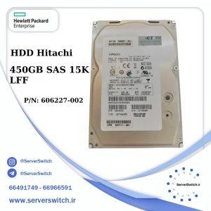 هارد هیتاچی 450GB SAS 15k