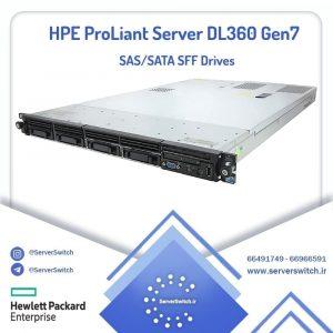 سرور DL360 G7 SFF