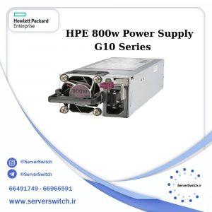 پاور سرور اچ پی 800w G10