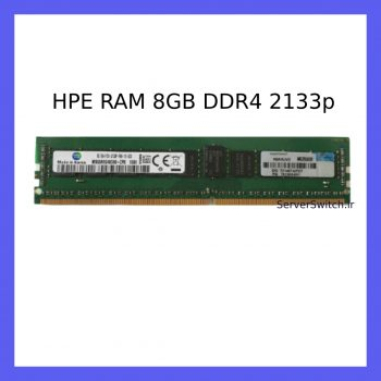 RAM 8GB 2133p