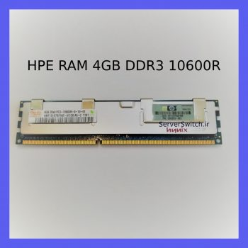 Ram hp 4GB 10600R